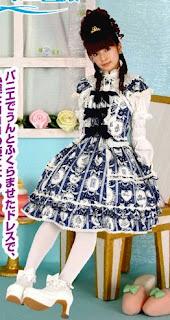 http://4.bp.blogspot.com/_kuVoWVkwJbs/SDmO9LwU_hI/AAAAAAAAAJI/K1xTuxkRR-M/s320/hime5.jpg