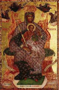 Παναγία Χρυσογεριώτισσα: Γέρι