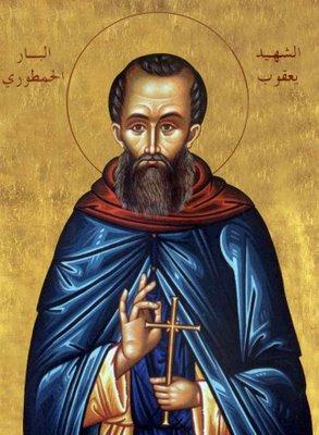 Ο Άγιος Ιερομάρτυρας Ιάκωβος ο Θαυματουργός του Όρους Χαματούρα (ο Χαματουρίτης)