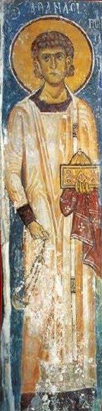 Άγιος Αθανάσιος o Πεντασχοινίτης