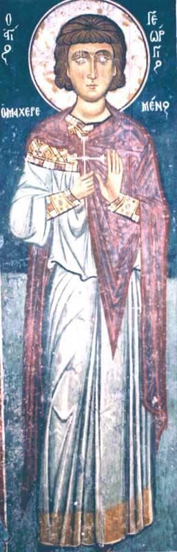 Άγιος Γεώργιος ο Μαχαιρωμένος