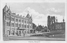 Mitropolia din Chisinau