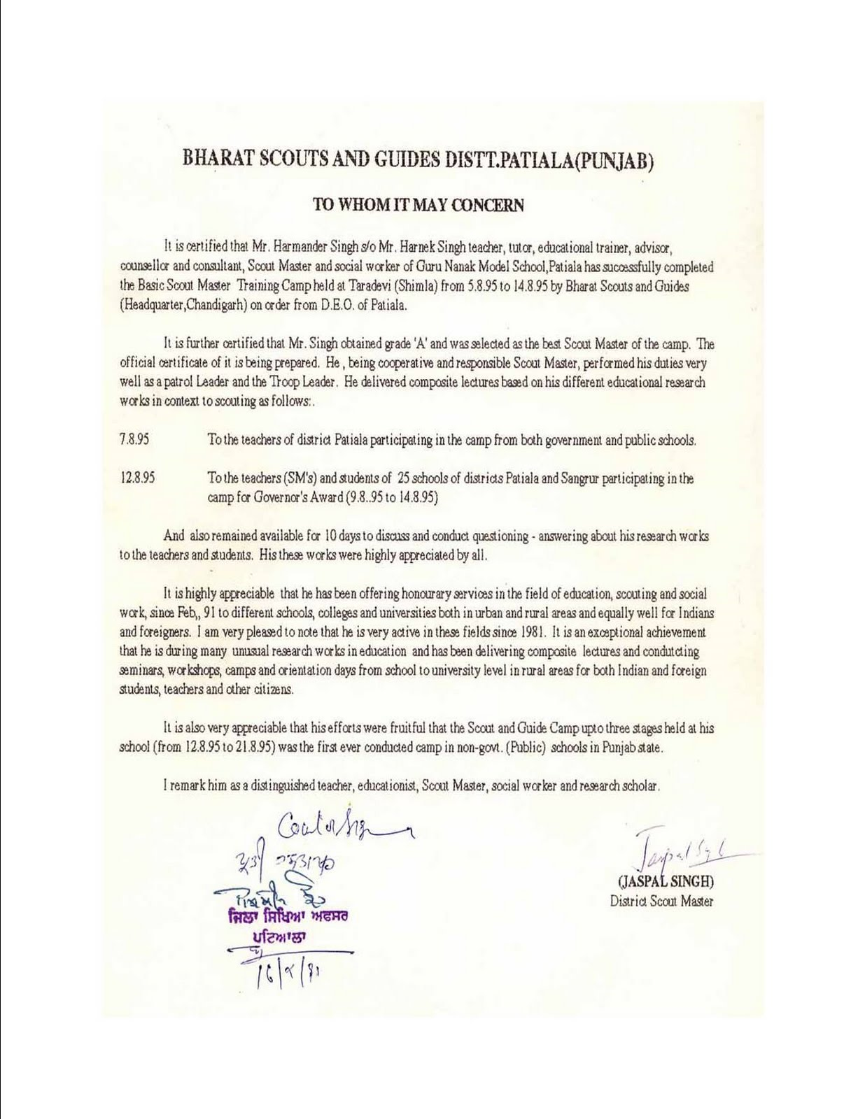 Readers writers publishers and books my 3 oaths and letters of my 3 oaths and letters of appreciation from australia and district education officer of patiala spiritdancerdesigns Image collections