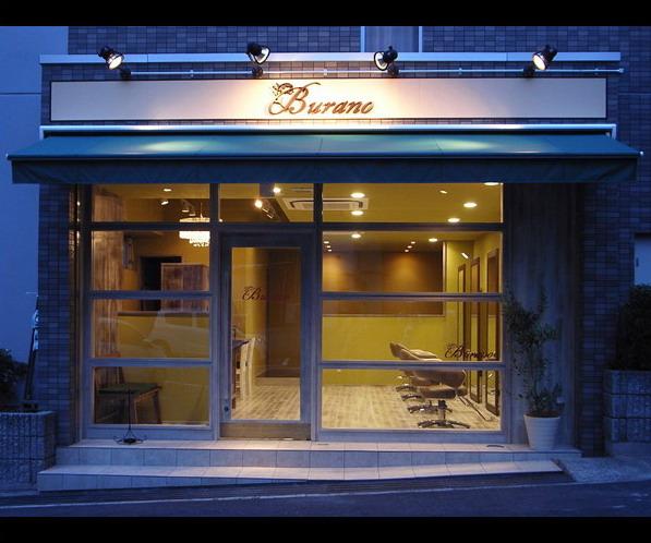 Le blog du salon de coiffure salon burano inlydesign - Nom salon de coiffure ...