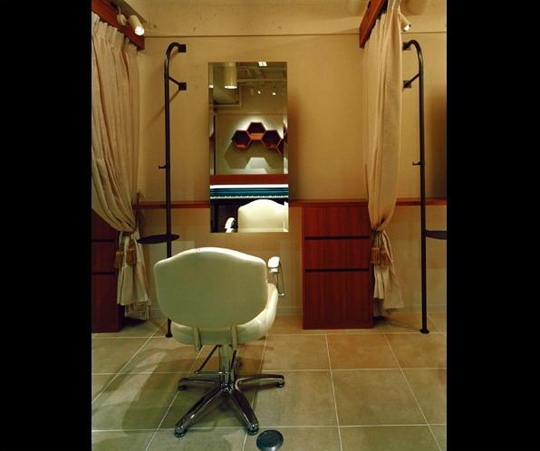 Le Blog du salon de coiffure
