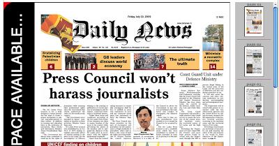 Daily News ePaper Screenshot