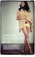 Park Si Meon
