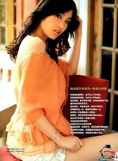 Crystal Liu Eva Huang