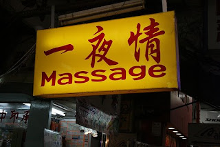 Hong Kong Massages
