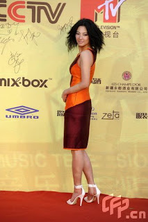 Kitty Zhang in Mtv Awards