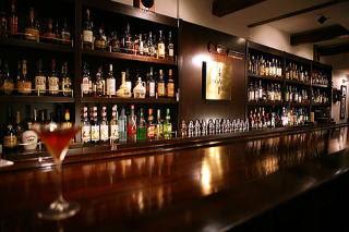 Shizuoka Bars