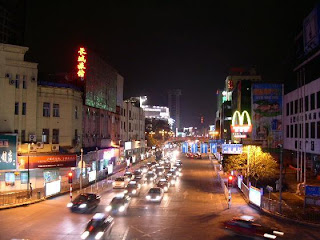 Hefei Nightlife