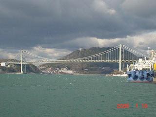 Kitakyushu Kanmonkyo Bridge