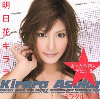 Kirara Asuka Movies