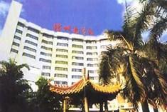 Shenzhen Guesthouse