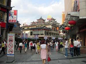 Shenzhen Dongmen
