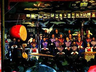 Lijiang Nachi Orchestra