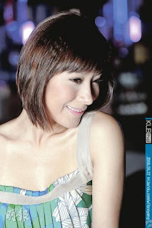tavia yeung