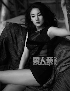 kitty zhang FHM