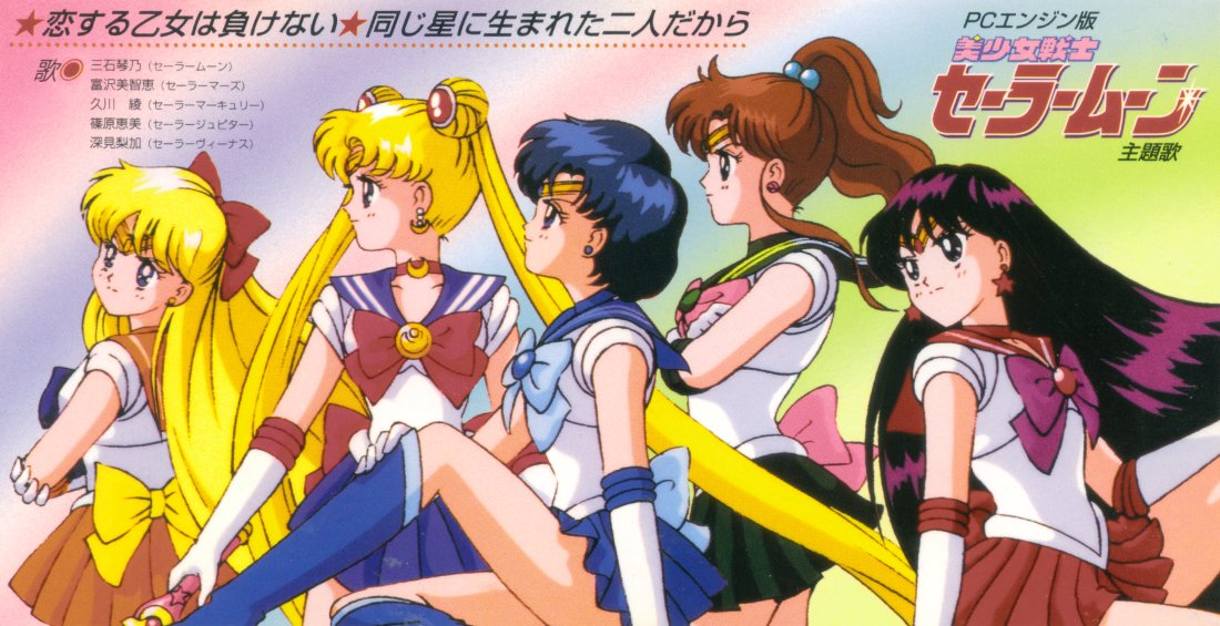 Sailor Moon 200/200 [Español Latino] [Mega] [MF]