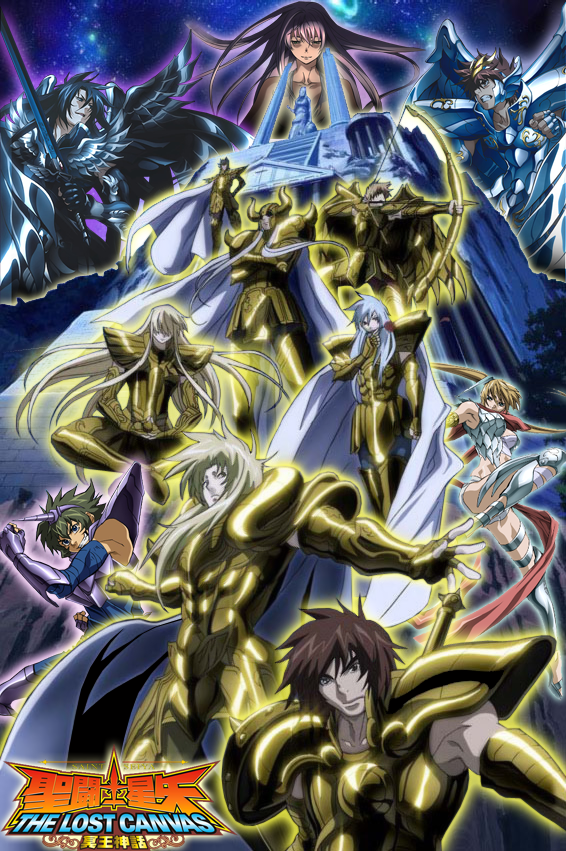 Saint Seiya The Lost Canvas El Lienzo Perdido El Mito