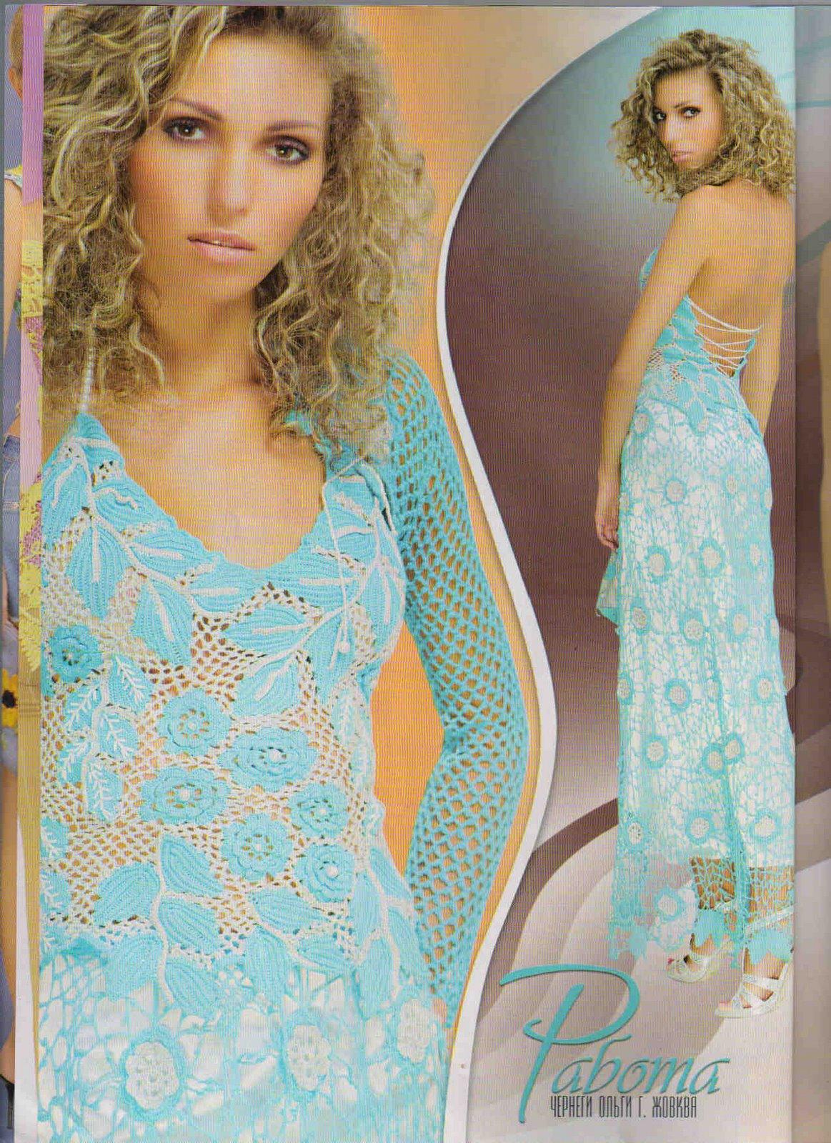Vestido  Maravilhoso!!!