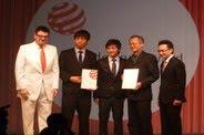 大葉大學材料系師生團隊榮獲2010德國紅點設計大獎