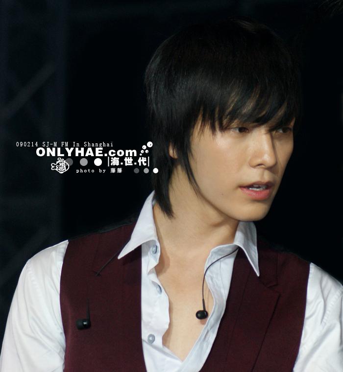 [JUEGO]==>>> Intercambio!!!! [ MAYORES DE 16] - Página 9 Donghae