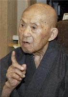 japonés viejo más longevo