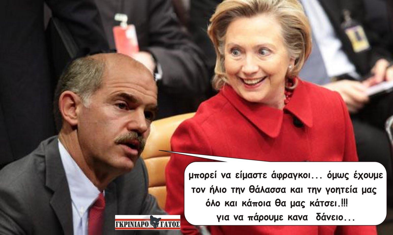 http://4.bp.blogspot.com/_l8shCq5yeSg/S5awxnRptvI/AAAAAAAAA3A/Xt09UPNR9Yg/s1600/greece%2Bkamaki.jpg