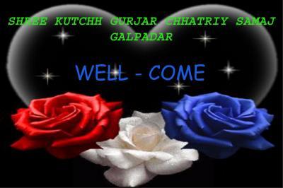 Kutch Gurjar kshatriya Samaj - Galpadar
