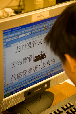 Blind person in Hong Kong at a PC, typing Braille chords