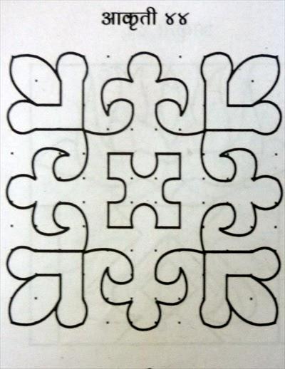 My Maharashtra Simple Rangoli Patterns Designs For Diwali Festival