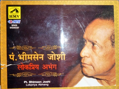 Pt Bhimsen Joshi s Bhajans