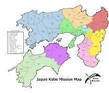Kobe Mission Map