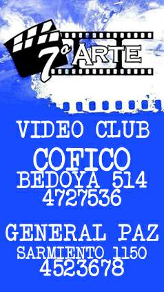 séptimo arte video club