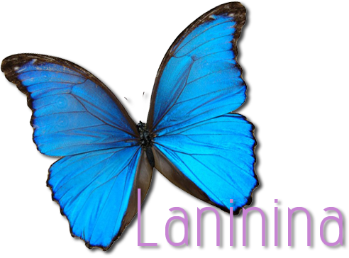 Laninina