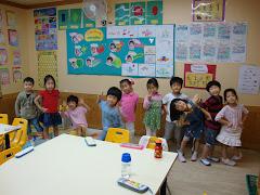My Kinder Class