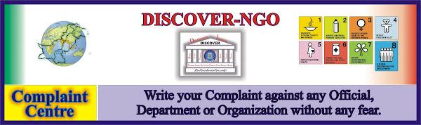 discovercomplaintcentre1