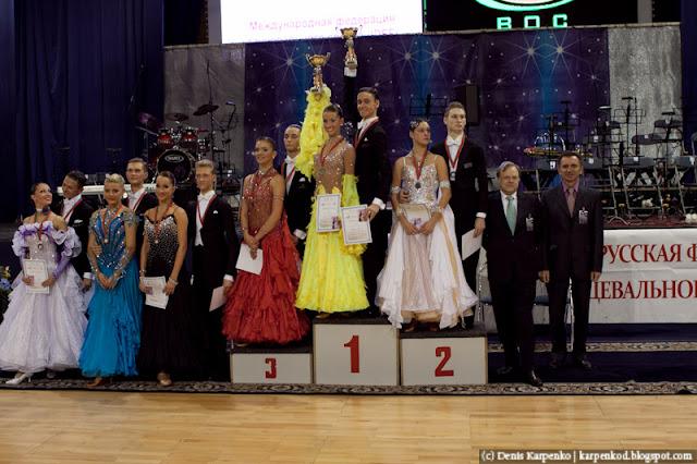 Призеры соревнований по спортивным танцам в рамках чемпионата Belarus Open Championship в  Минске, Беларусь 13.11.2010