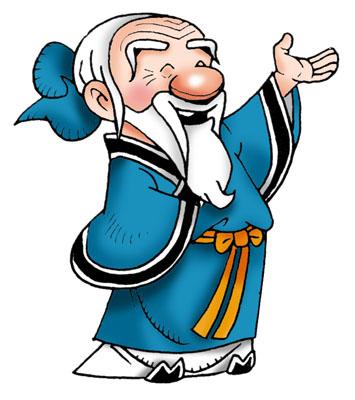 Le Clbre Khoung Tse Confucius Son Disciple Meng Mencius Et Lao Lauteur Du Tao Te King Tchou Hi Chef No Confucisme