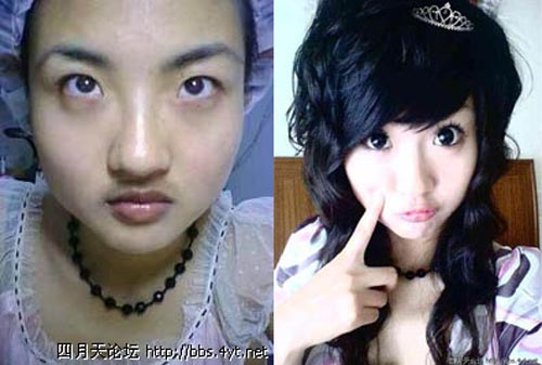 Korean Without Make Up