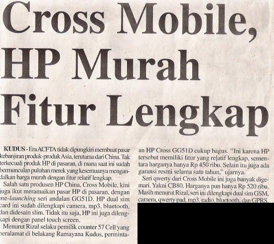57 cell Kudus Diliput Koran Jawa Pos