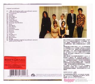 the greek shrine of japanese music discography nana
