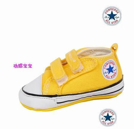 Yellow Infant Converse Sale Up To 59 Discounts