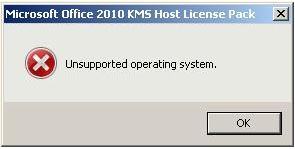 microsoft office key management server