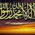 Urgensi Syahadat