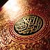 Khutbah Jum'at: Persiapan Menghadapi Ramadhan