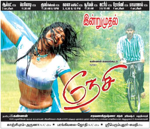 Nesi Tamil (2009) movie wallpapers{ilovemediafire.blogspot.com}