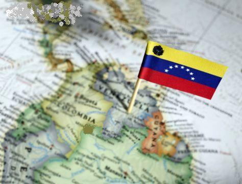 ¡Alzando nuestra Voz... que se escuche en toda Venezuela!